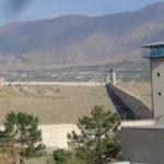 نمایی از بیرون زندان گوهر دشت (رجاییشهر)