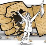 رهایی، اثر اسد بیناخواهی