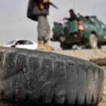 انفجار مین در قندوز افغانستان ۷ نفر را کشت