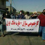 دور جدید اعتصاب در نیشکر هفتتپه روز ۲۶ خرداد ۱۳۹۹ آغاز شده است.