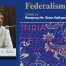 ویل کیملیکا و روی جلد کتاب فدرالیسم در آسیا