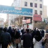 تظاهرات پرسنال معترض بیمارستان امام خمینی کرج − مرداد ۱۴۰۰