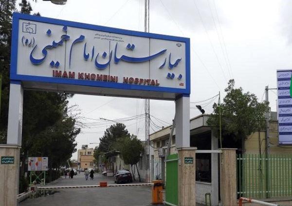 بیمارستان امام خمینی کرج، تأسیس شده در سال ۱۳۷۰، بنابر دادههای وبسایت آن دارای ۲۲ بخش با ۱۵۰ تخت فعال است. تعداد پزشکان: ۱۴۶ نفر، تعداد پرسنل: ۳۸۸
