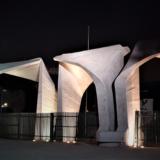 سردر اصلی دانشگاه تهران، نماد آموزش عالی ایران