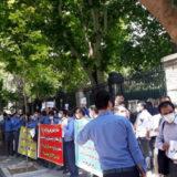 تجمع کارگران پیمانی ۴ خط متروی تهران مقابل شورای شهر − ۳۰ شهریور ۱۴۰۰