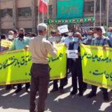 تظاهرات اعتراضی معلمان، ۴ مهر ۱۴۰۰
