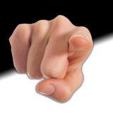 انگشت اشاره